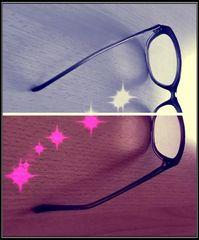 Brille, Trugbild!