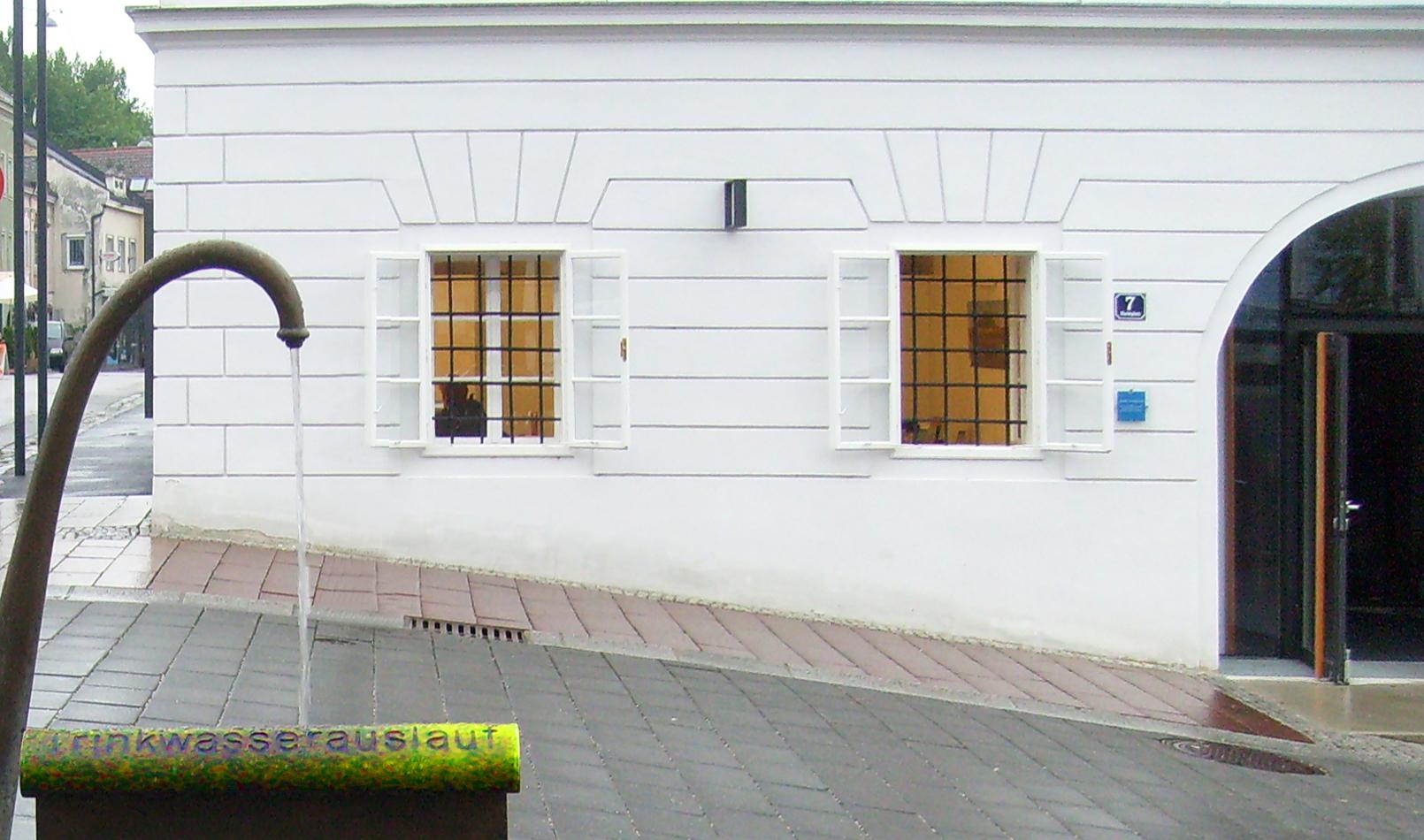 Brunnen & Gemeindeamt