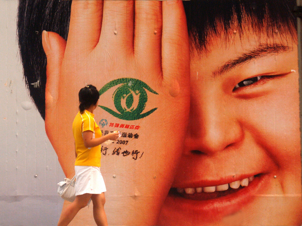 Buen de ojo