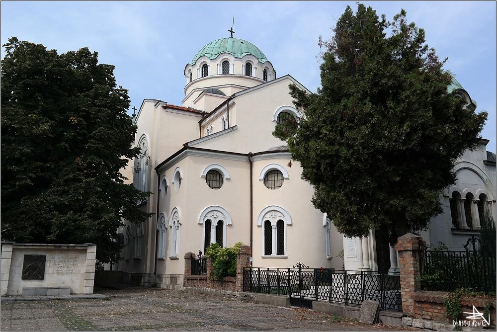 Bulgarie - Vidin - Cathédrale St-Dimitri