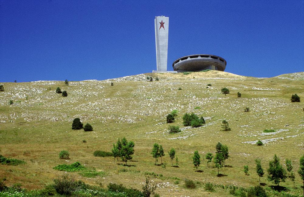 Bulgarien 2007, Buzludja
