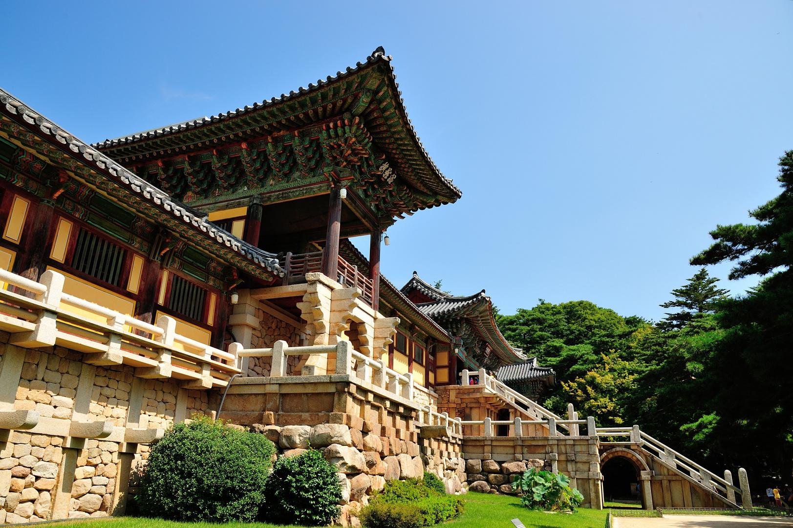 Bulguksa Tempel Gyeongju Korea