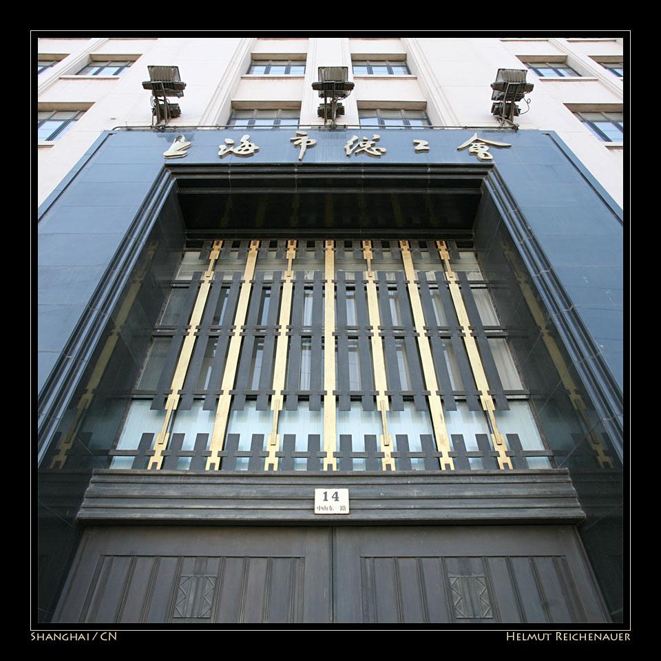 Bund Architecture II, Shanghai / CN