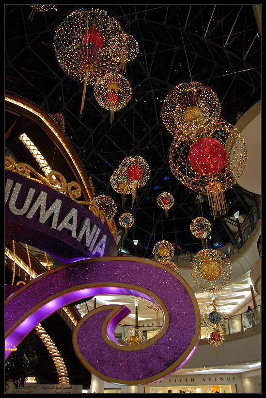 Burj Jurman - DSF