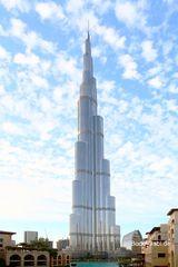 Burj Khalifa - Der Höhepunkt