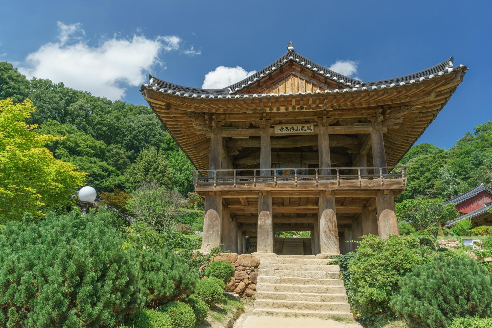 Buseoksa Tempel...