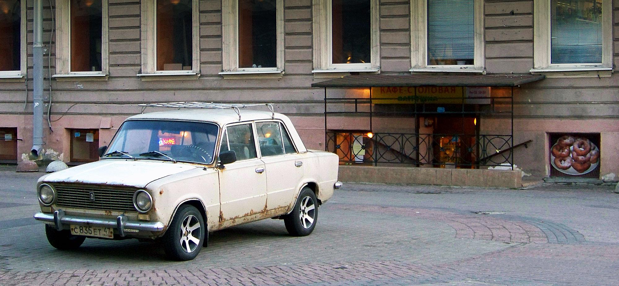 Calle de San Petersburgo