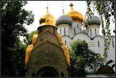 Cappella funeraria..