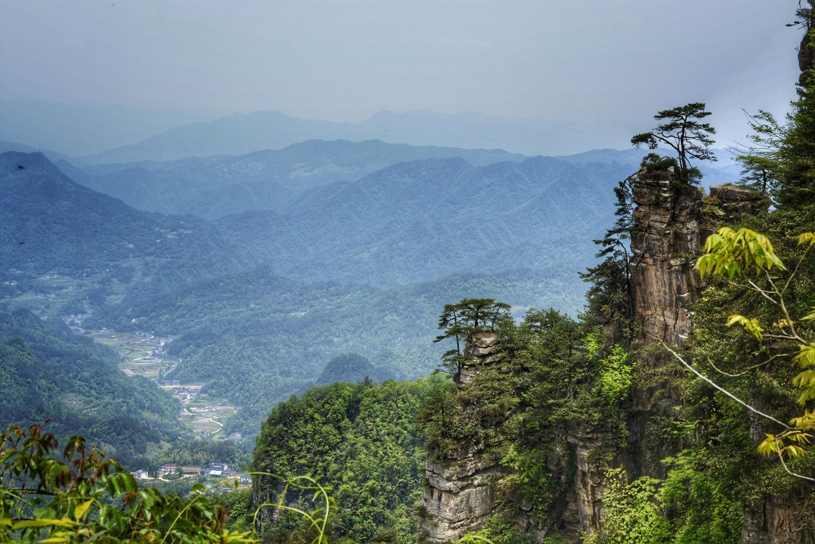 Captura completa de Montañas Avatar.