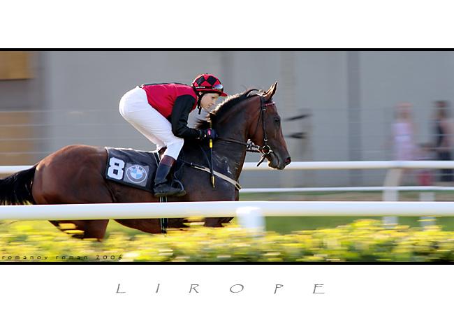 Carina Fey & Lirope2