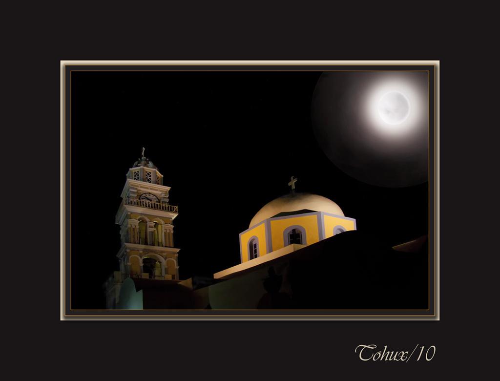 Catedral Católica de Oia