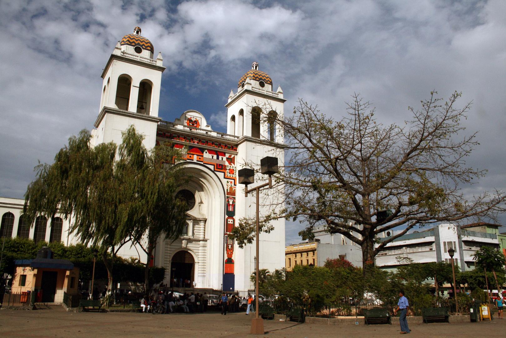 Catedral Metropolitana, El Salvador.