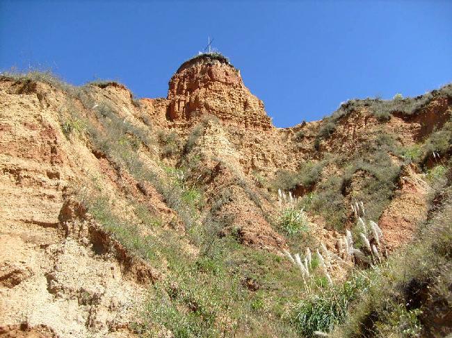 cerro colorado san marcos cajamarca perú