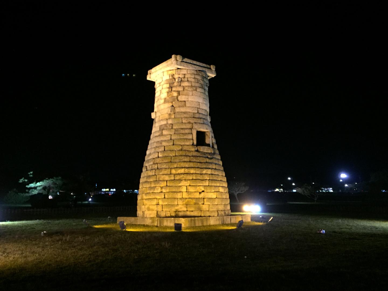 Cheomseongdae, Observatory