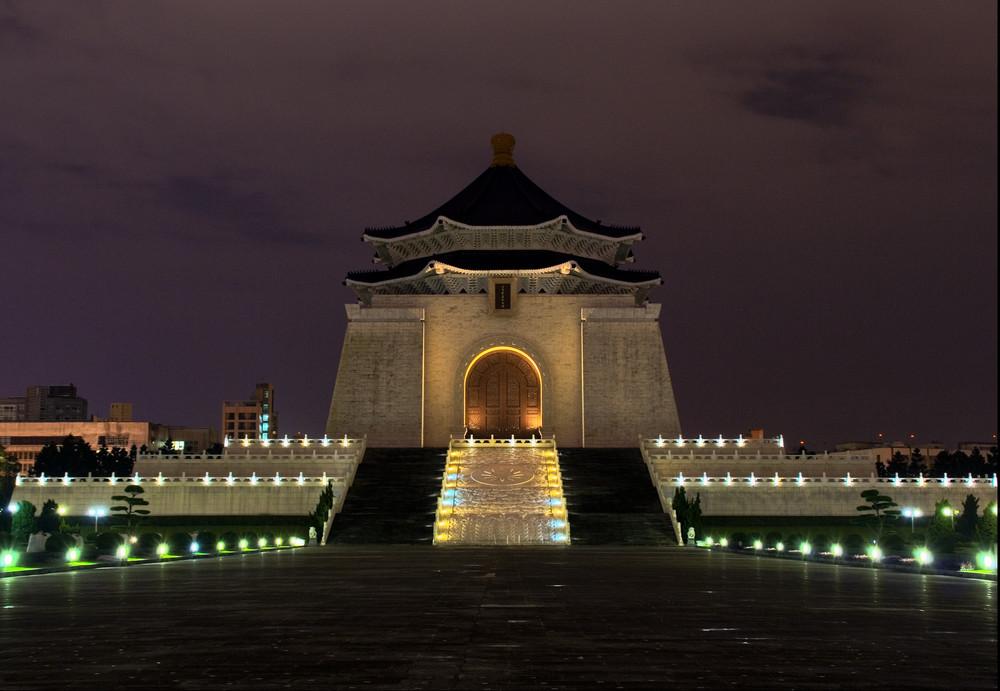 Chiang Kai-shek Memorial (Taipei)