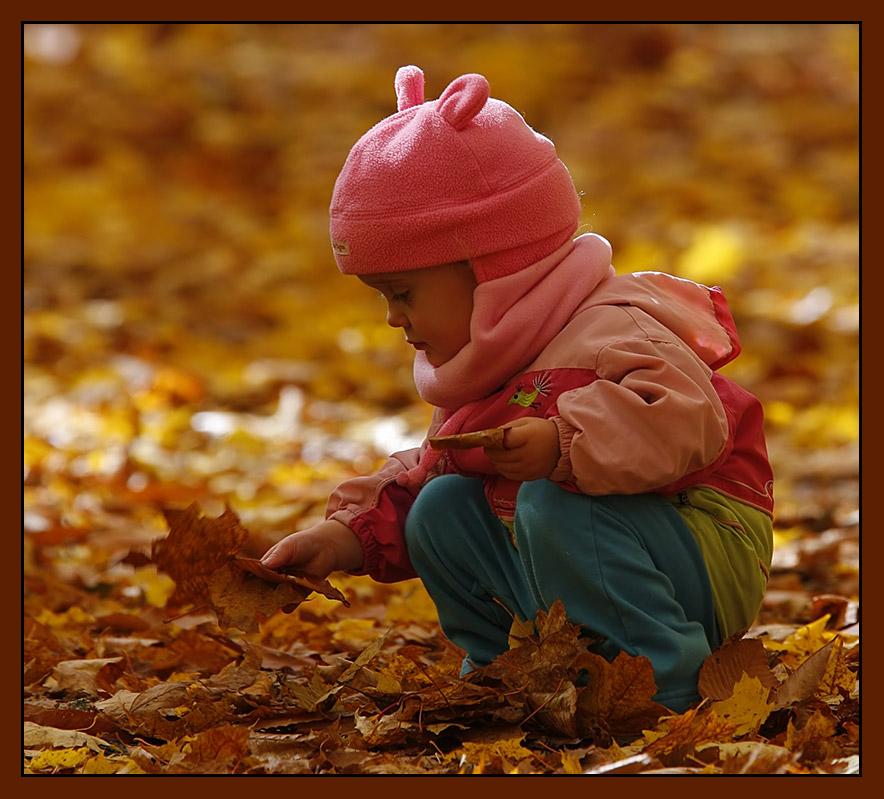 Child's world...