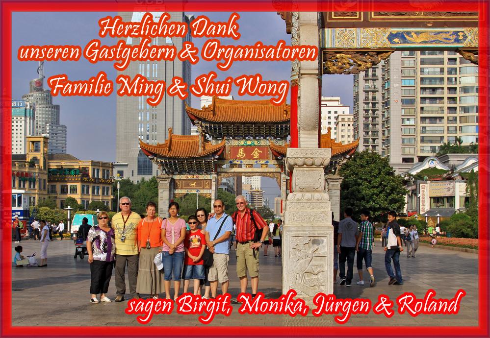 China 2011 Dank