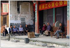 China #38