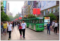 China #62