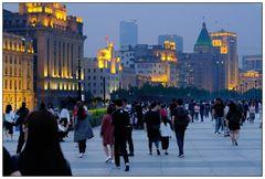 China #64