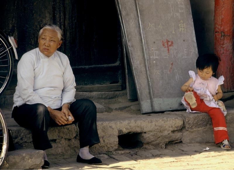 China: Datong
