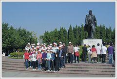 China, Shenzhen, Deng Xiaoping 1