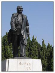 China, Shenzhen, Deng Xiaoping 2