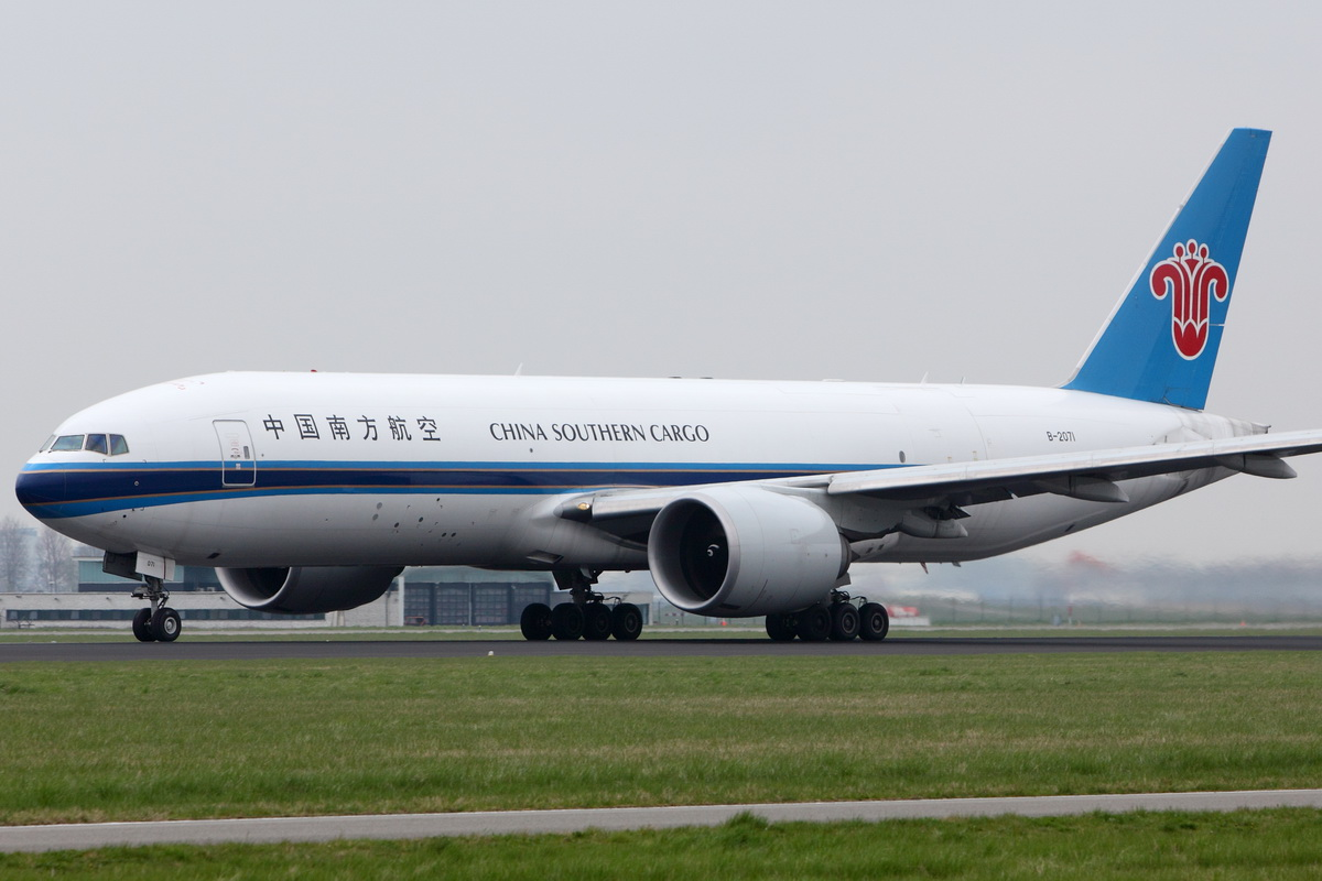 China Southern Cargo