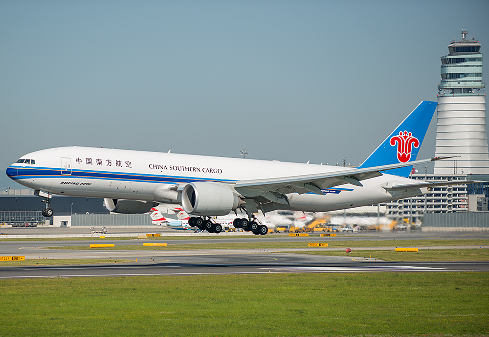 China Southern Cargo in VIE
