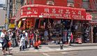 China Town in New York