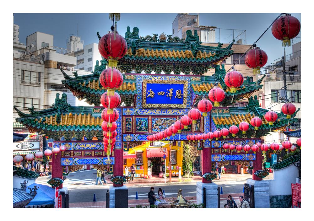 China Town in Yokohama