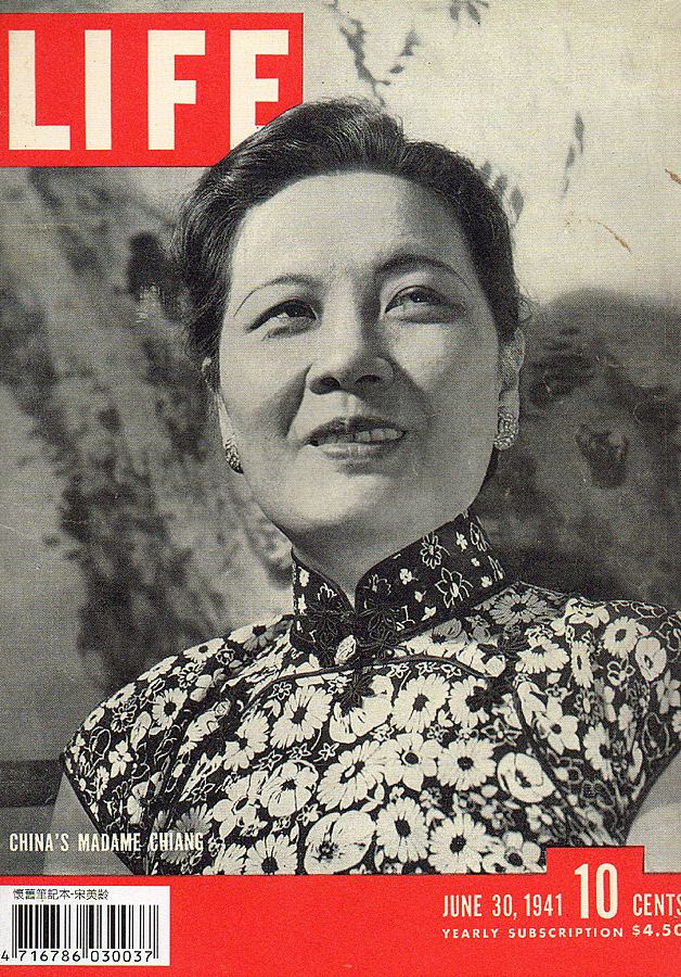 china's madame chiang