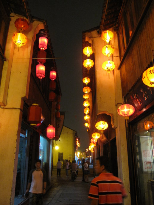 Chinese ancient town in suzhou city