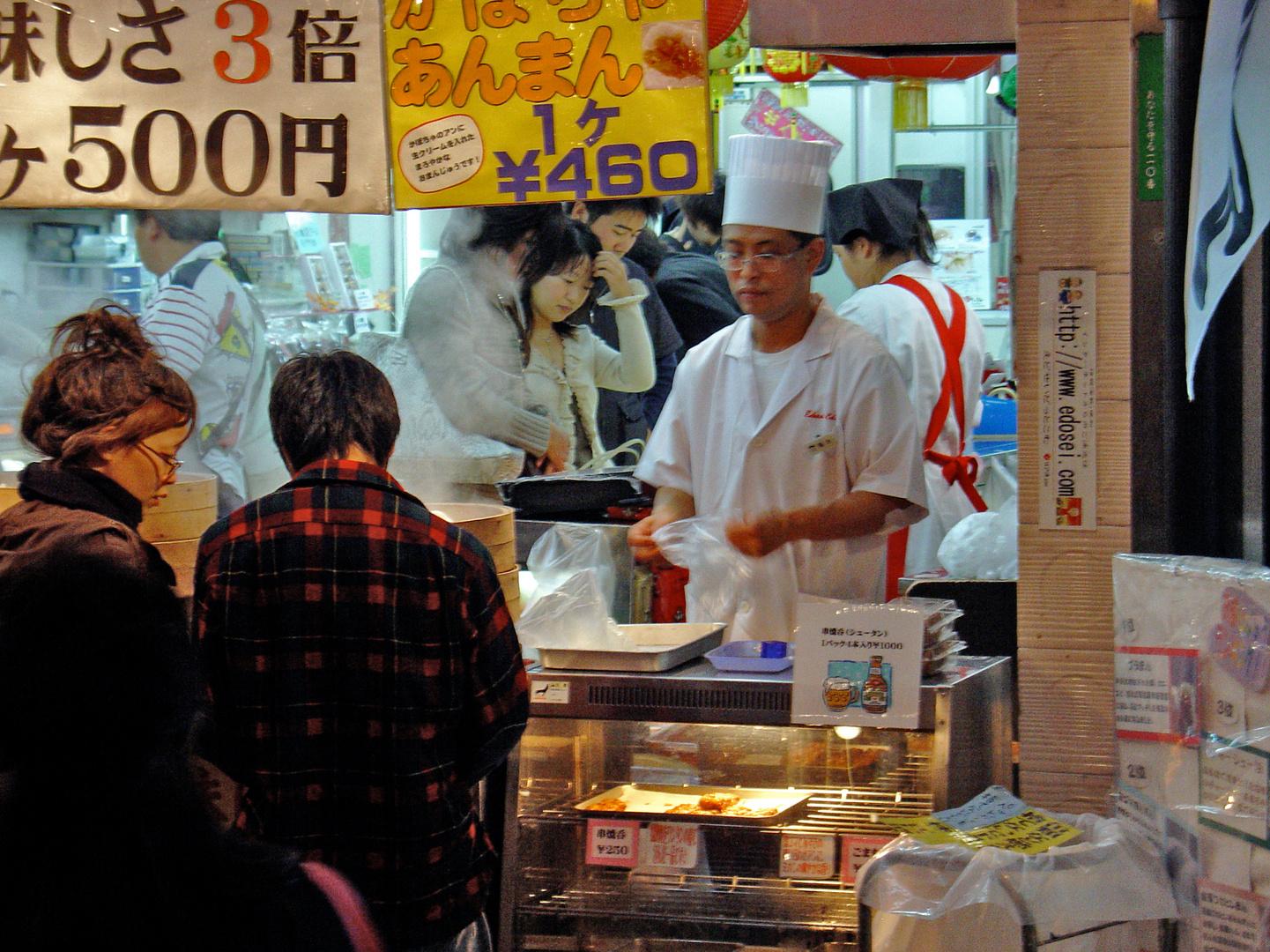 Chinese Food to go in Yokohama