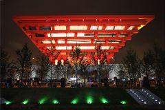 Chinese Palace  -at night-