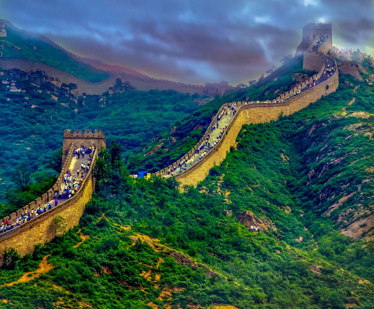Chinesische Mauer Düsseldorf