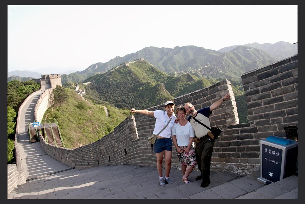 Chinesischen Mauer ....unvergesslich