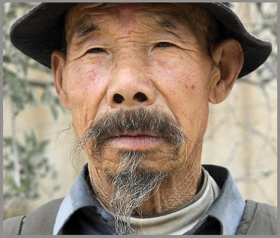 Chinesischer