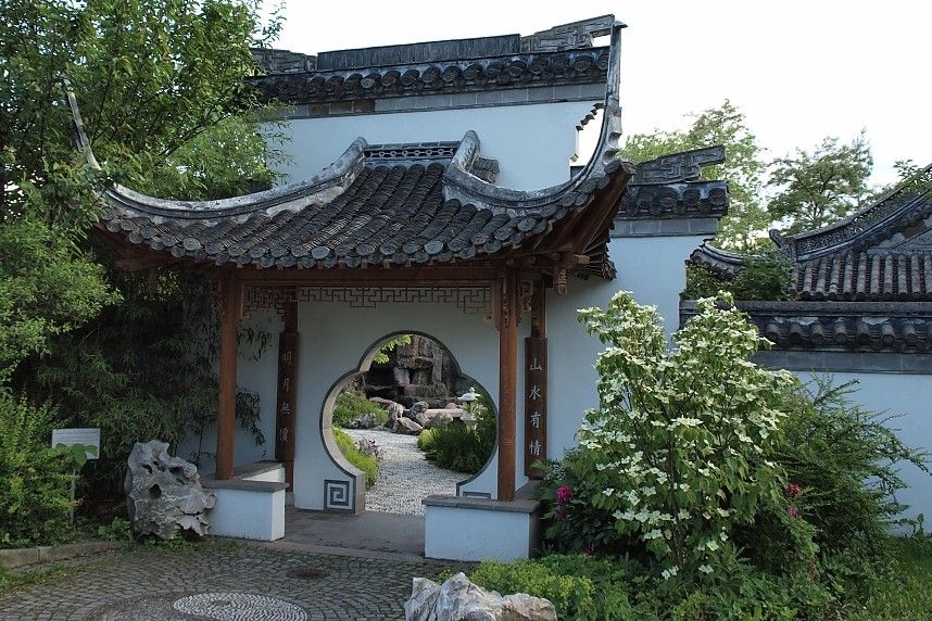 Chinesischer Garten Stuttgart Ii Foto Bild Landschaft Garten