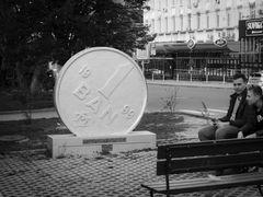 Chisinau-9
