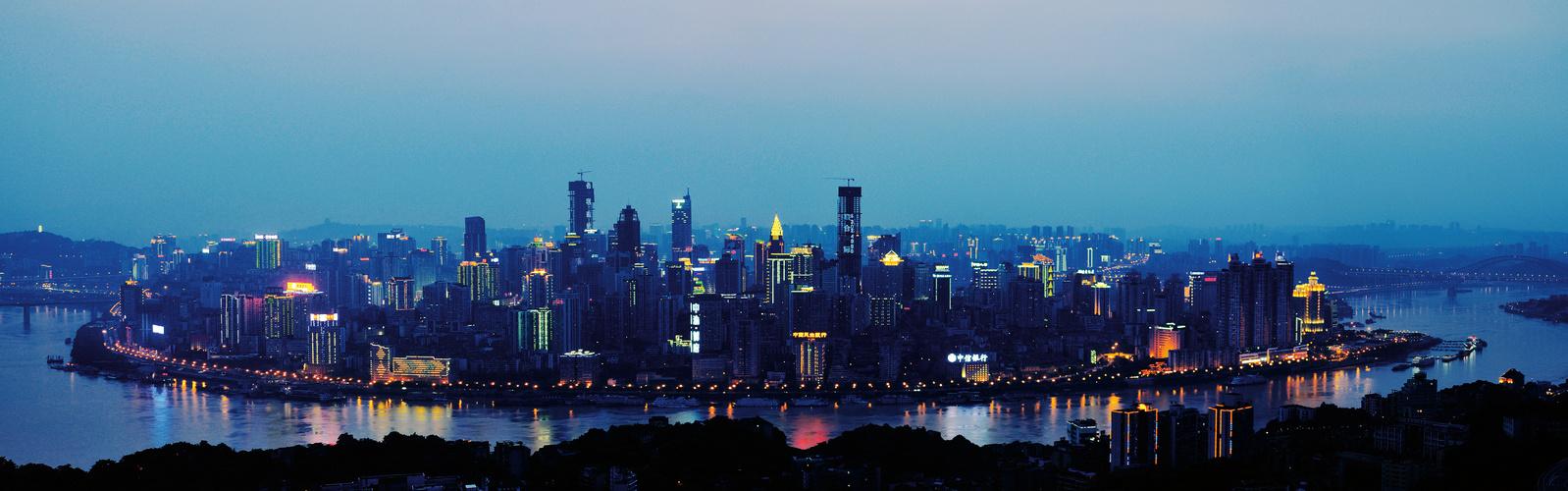 Chonqing- Metropole im Herzen Chinas