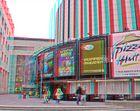 Cinemagnum ANAGYLPH 3D
