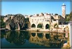 CIRCUIT en SYRIE 1998 - 16 - - -