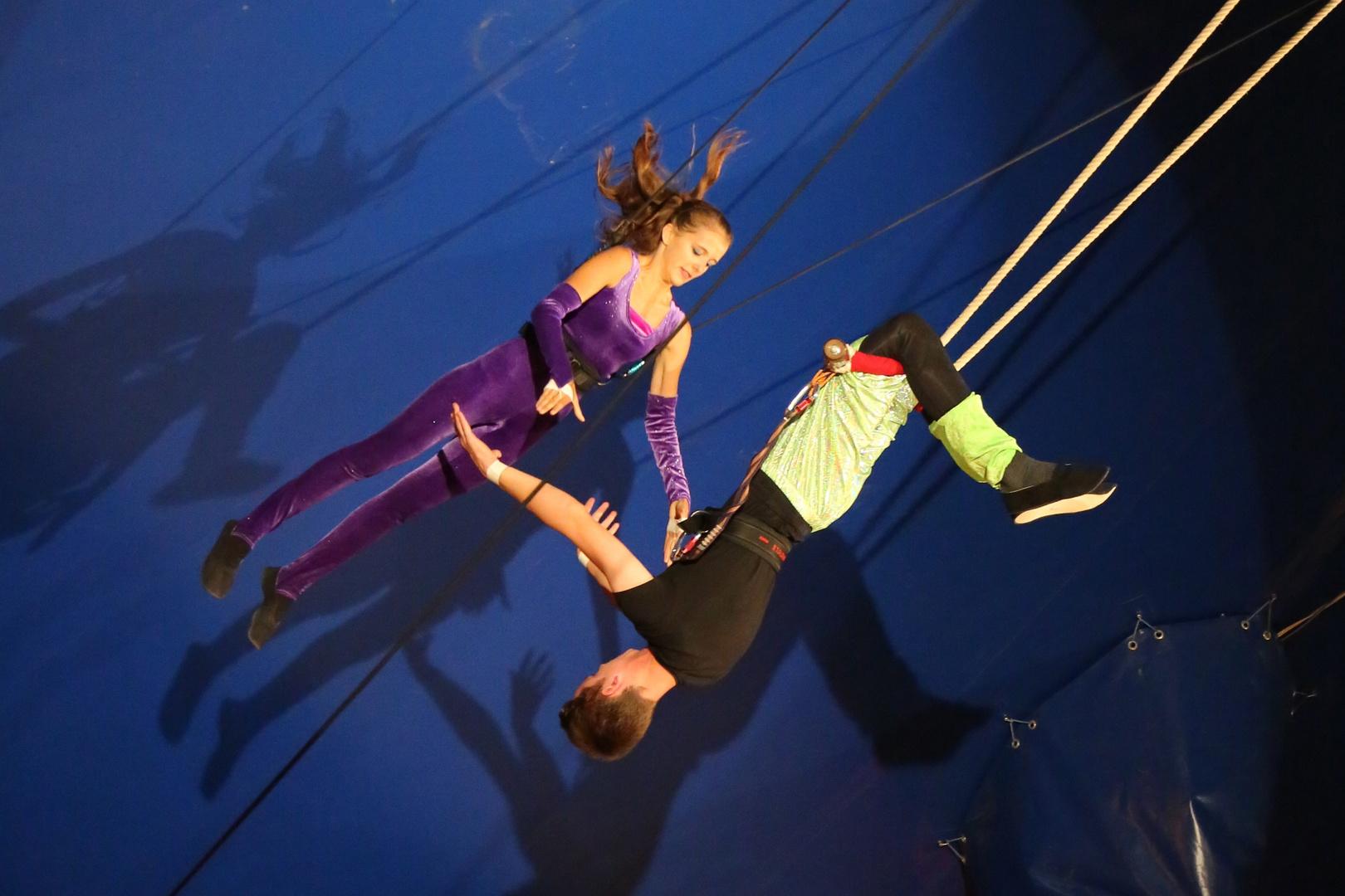 Cirque Jeunesse - Jugendcircus