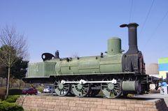cite de Train, Mulhouse