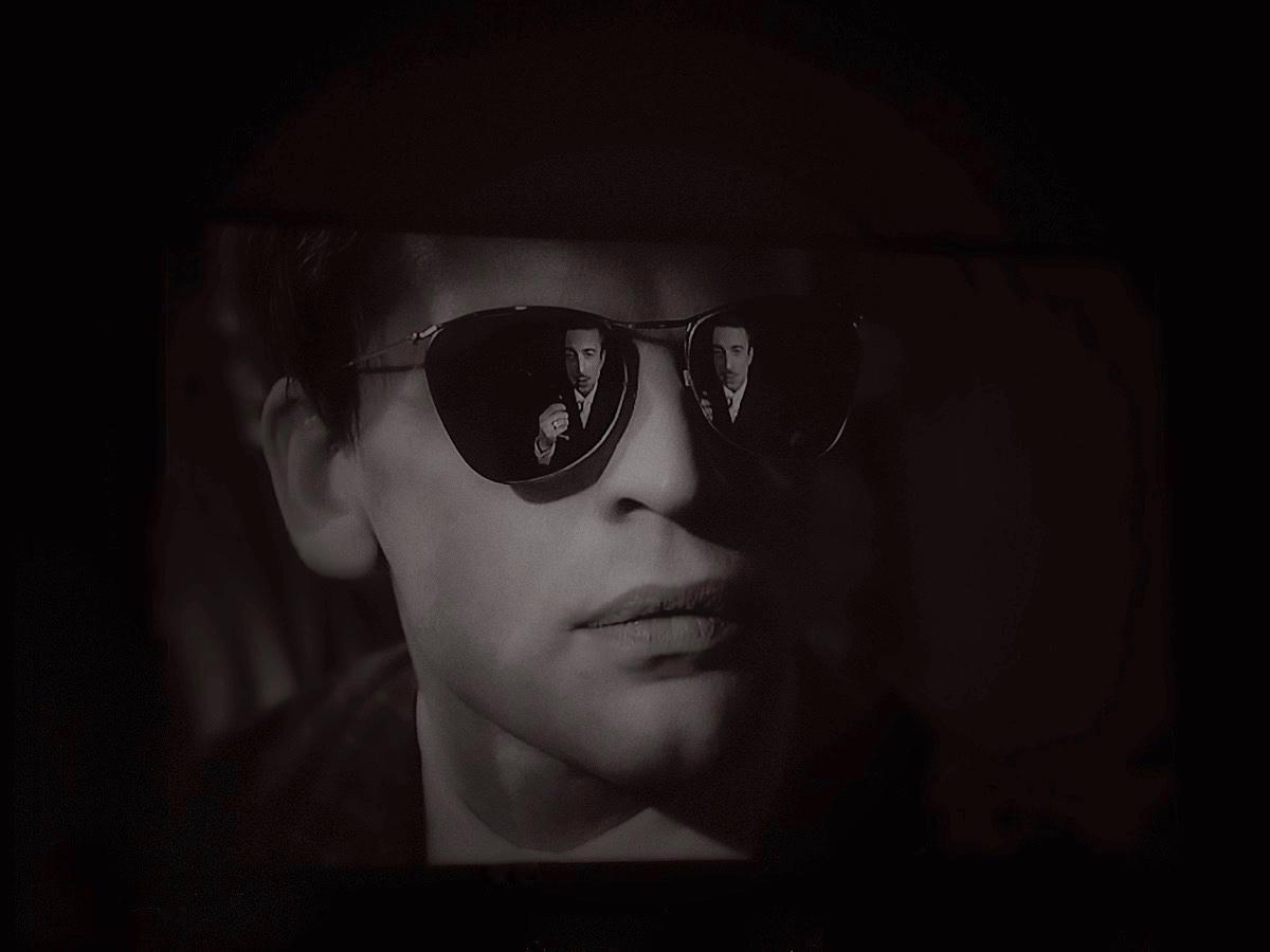 Coole Sonnenbrille..