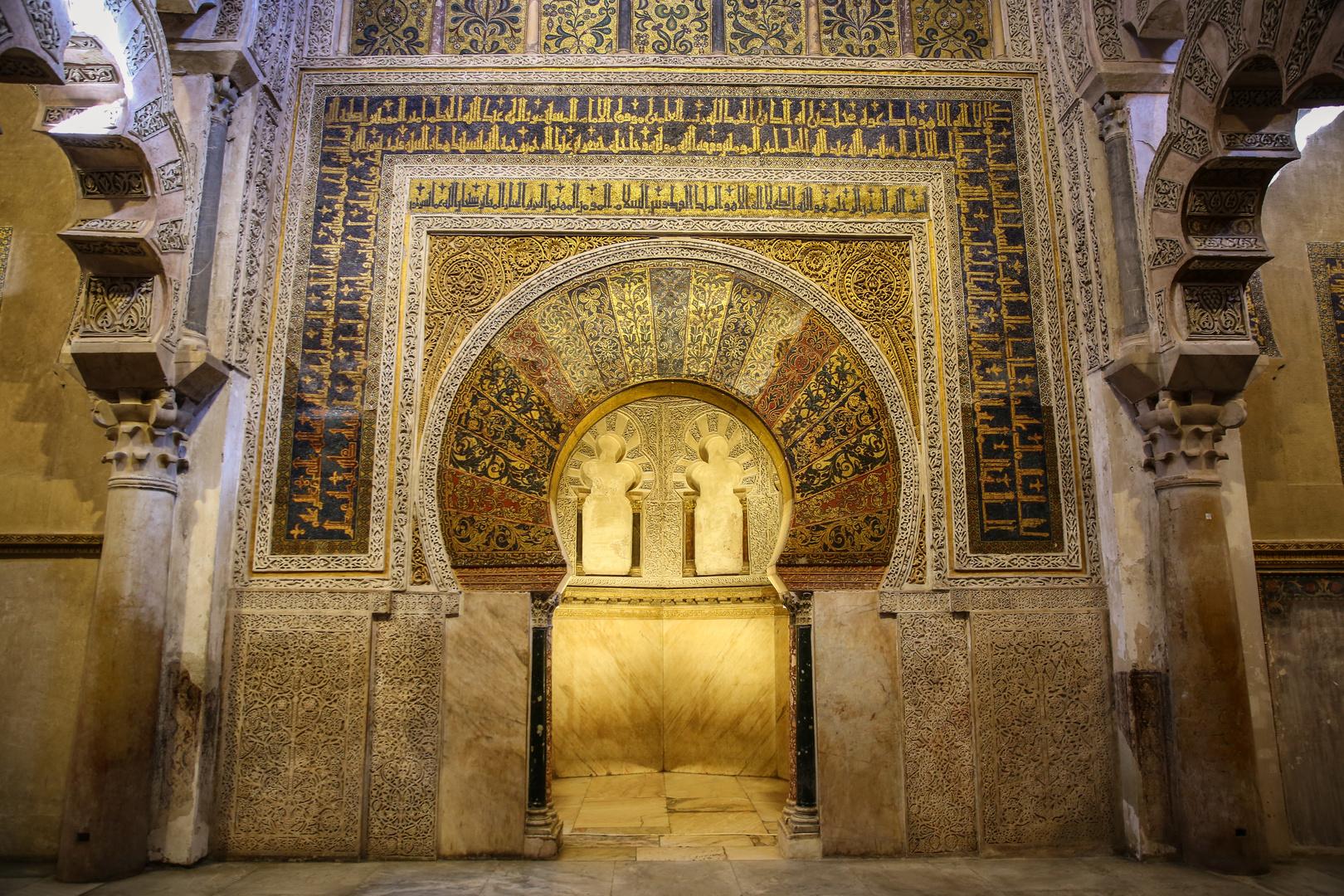Cordoba, Mezquita Nebenkirche