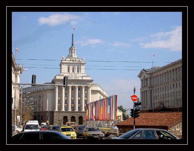 Council of ministers, Sofia, Bulgaria