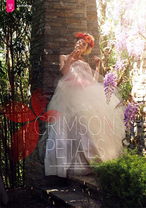 Crimson Petals