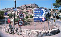 damals auf Lesbos (7)